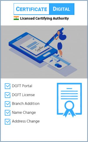 DGFT Digital Signature